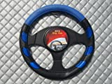 Citroen C1 Car Steering Wheel Cover SWP 8 M -Neon Blue Leatherette 14.5 inch medium