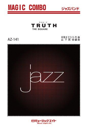 Wahrheit / T square [AZco-141]