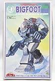 【プラモデル/未組立】 太陽の牙 ダグラム 1/72 [19] ビッグフット Combat Armor BIGFOOT Soltic HT-128