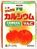 三育フーズ げんきなカルシウム りんご 200mL×12箱