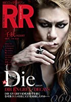 ROCK AND READ 069(在庫あり。)