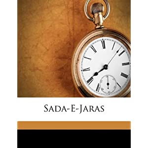 Sada-E-Jaras (Urdu Edition)
