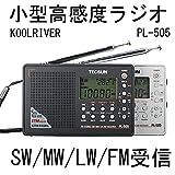 Tecsun 短波/AM/FMラジオ 高感度オールバンドレシーバー pl505 (本体色:ブラック)【日本語操作マニュアル】