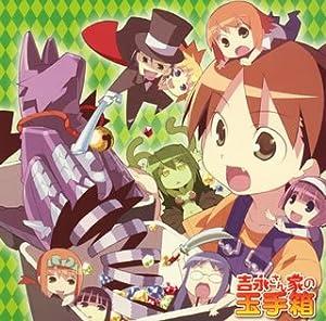 吉永さん家のガーゴイル DVD-BOX