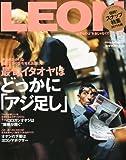 LEON (レオン) 2011年 03月号 [雑誌]