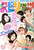 ビッグコミック スピリッツ 2014年 7/28号 [雑誌]