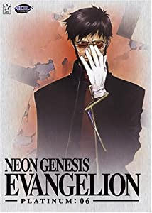 Neon Genesis Evangelion: Platinum 06 (ep.21-23)