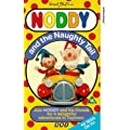 Noddy: 1 - Noddy And The Naughty Tail [VHS]