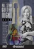 All-Star Guitar Night Concert 2000 [DVD] [Import]