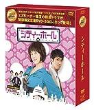 シティーホールlt韓流10周年特別企画DVDBOXgt10枚組特典ディスク期間限定生産