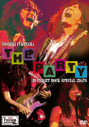 Fukuyama Yoshiki /THE PARTY-20 FLIGHT ROCK Special 2DAYS-[DVD]