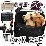 TAKE ME 中型犬・多頭飼い用キャリーバッグ リュック&カート (ブラック)