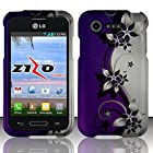 Purple and Silver Vines Design Shield Snap-On Cover Case + Atom LED Keychain Light for LG Optimus Fuel / L34C (Straight Talk