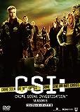 CSI:科学捜査班 シーズン8 コンプリートDVD BOX-II