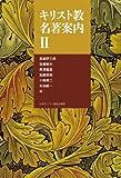 ISBN-10:4818407852