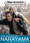 The Ballad of Narayama - DVD