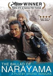 The Ballad of Narayama - DVD