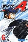ダイヤのA 第6巻 2007年07月17日発売