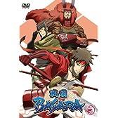 戦国BASARA 其の弐 [DVD]
