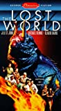 Lost World [VHS]