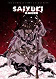 Saiyuki Gaiden Complete Collection