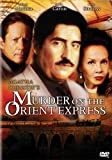 Murder on the Orient Express [DVD] [2001] [Region 1] [US Import] [NTSC]