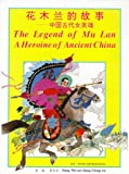 The Legend of Mu Lan: A Heroine of Ancient China