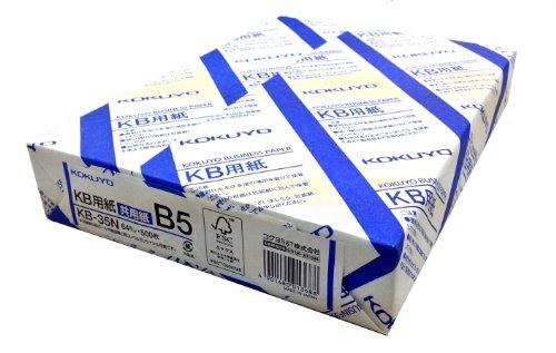 コクヨ KB用紙 共用紙 FSC認証 64g B5 500枚 KB-35N