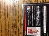 【プロ野球オーナーズリーグ】バリントン 広島東洋カープ スーパースター 《OWNERS LEAGUE 2011 03》ol07-141