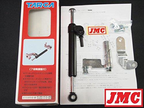 JMC ステアリングダンパー Z750FX2 Z750FX3用