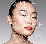 Makeup Your Mind: Express Yourself