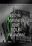 【早期購入特典あり】2016 WINNER EXIT TOUR IN JAPAN(3DVD+2CD+PHOTO BOOK(スマプラ対応))(オリジナル・クリアファイル(絵柄B)付)