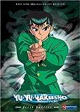 Yu Yu Hakusho, Vol. 1-14: First Battles
