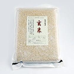 ディアナジャパン 美健食シリーズ 無農薬玄米(天日干し・熊本県) 2kg