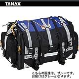 TANAX タナックス MOTOFIZZ モトフィズ キャンピングシートバッグ2 グレー MFK-026