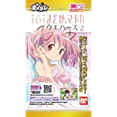 ボイコレ魔法少女まどか☆マギカウエハース2 20個入 BOX (食玩・ウエハース・ウエハース)