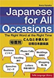 Japanese for All Occasions (0804835993) by Anne Kaneko
