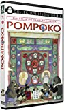 echange, troc Pompoko - Edition Collector 2 DVD
