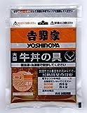 吉野家 大盛 冷凍牛丼の具20食セット
