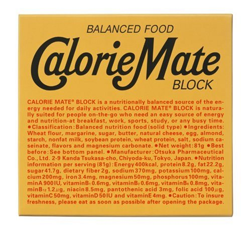 Calorie Mate Cheese By .