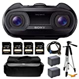 Sony DEV-50 25x Zoom Full HD 3D Digital Recording Binoculars and Memory Card Bundle - Includes binoculars, 4 32GB SDHC/SDXC Memory Cards, 2 NP-FV70 Batteries, Extra Large Camcorder Case, VTSL1200 59