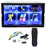 JVC KW-V50BT Double-Din In-dash Car DVD Receiver with 7″ Motorized Touch Screen, Bluetooth Built In, HDMI Input, and Integrations For iPhone and Android