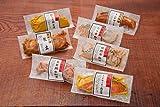 宮城味噌漬け・西京漬・本粕漬 漬け魚 豪華7種7枚厳選セット ランキングお取り寄せ
