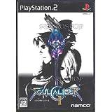 Soulcalibur 2par Sony