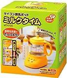 PIPBABY マイコン調乳ポットミルクタイム