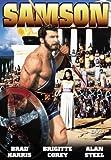 Samson (DVD) (1961) (All Regions) (NTSC) (US Import)