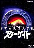 スター・ゲイト〈dts版〉 [DVD]