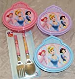 Disney Princess 3 Bento Box Kit
