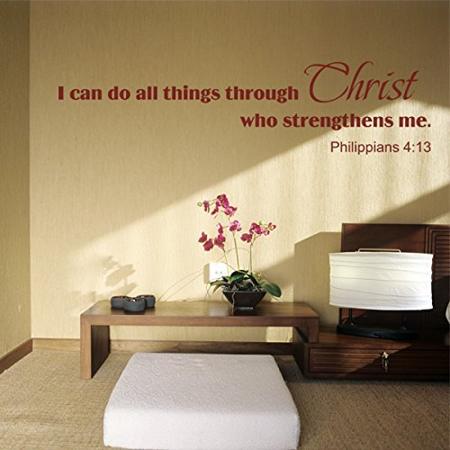 [Wall Decal Decor Bible Quote - I can do all things through Christ... Bible Verse Wall Sticker Vinyl Wall Decal (Dark Brown,] (Things That Start With Letter I)