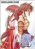 永遠のアセリア EXPANTION -The Spirit of Eternity Sword-